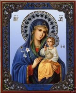 El Niño Jesús se puso de pié en el regazo de la Virgen María y le dio el mensaje a la vidente Marija. La Virgen María guardó silencio durante toda la aparición.